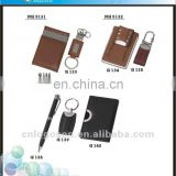 2014 fashionable promotional gift items