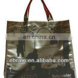 metallic colored PP woven bag,New design shopping bag with button,