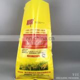 Wholesale bopp printed 50lb corn feed bags