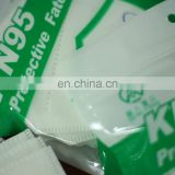 kn95 disposable face mask kn95 face mask 5 fly face mask kn95 disposable
