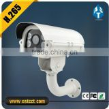2.0MP 1080P HD IP Super low-illumination IR License Camera Support mobile phone monitoring and P2P function