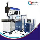 carbon steel pipe welding machine,blood bag welding machine,feet trample high frequency welding machine