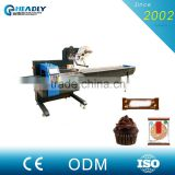 Automatic Horizontal Flow Candy ,Chocolate Bar,Chocolate Wrapping Machine
