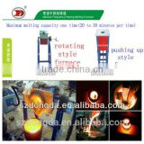Copper Ore Smelting Furnace For Metal Scrap,Gold,Copper, Silver, Aluminum Scrap, Iron Scrap