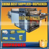 BE-P1200 paper cup cutting machinery industrial guillotine paper cutting machine