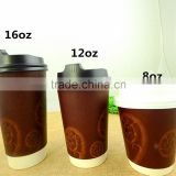 New 8oz, 12oz and 16oz Printed Coffee Disposable Double Wall Hot Drinks paper Cups with Lid