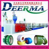 high output PET Straps extrusion line/equipment/production line/extruder/making machine/machinery
