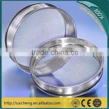 Guangzhou factory 200mm 300mm woven stainless steel mesh soil sieves