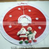 100 Christmas Decoration Tree Skirt