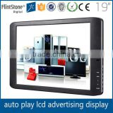 "Flintstone 19 inch led vision display, ad loop retail advertising equipment 19"" lcd electronic digital signs"