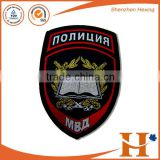 Custom Cheap High Quality Woven Patch with Factory Price