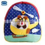 Nova new design hot sale cute cartoon kids school bags baby school bag kids backpacks for girls and boys