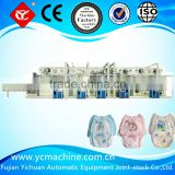 Automatic pull up baby diaper machine