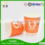 8oz Plastic baking paper cups tulip for wholesales