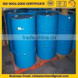 diethyl phthalate/DEP cas:84-66-2