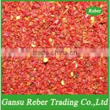 Dried Red Bell Pepper Flakes