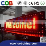 Alibaba Shenzhen Supplier IRIS P10 Single Color programming Signs LED display