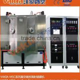 disposable plastic spoon/fork titanium coating machine /Plastic Decorative vacuum metallizing plant