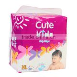 Chinese disposable high quality camera baby diaper