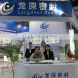 Longshen Seal Manufacture (Wuhan) Co., Ltd.