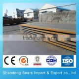 s15c mild steel sheet/hot rolled S45C carbon steel plate/A516 Gr.70 Alloy steel plate
