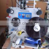 Semi-Automatic Labeling Machine and Date Printing Machine