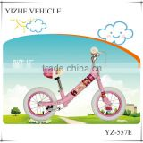 2016 V brack children bicycle for sale / toy balance warlking bike for child / best quality certificate child bike