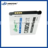 Factory original cell phone battery pack for LG BL-44JN P698