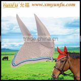 Polycotton Horse Grand Prix Ear Net