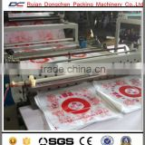 15-40g cake or bread paper roll to sheets cutting machine with auto collecting