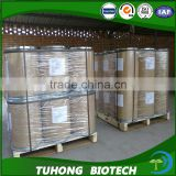 Rice insecticide plant growth stimulants foliar fertilizer chlormequat chloride cycocel price