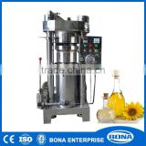 Ce Approved Cocoa Butter Used Oil Press For Sale