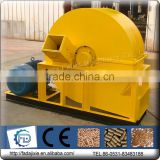 wood crusher from china,tree branches grinding hammer crusher,wood crusher wood flour mill