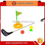 Kids training golf set