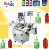 Automatic single head shampoo bottle spray pump capping machinery