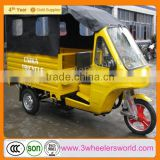 China supplier trike worm gear for rear axle,electric tricycle for passenger