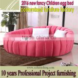 MMD03 sweet pink & blue pumpkin round bed can be customized 2016 alibaba new classic children kids baby furniture