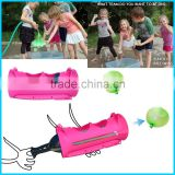 Hot selling kids plastic toy water polo ball dart guns for sale/ kids funny animal figure PP water toy squirt gun