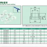 Cordierite ceramic welding ring diameter 6-25mm disposable