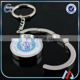 key chain holder for purse