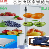 Apricot fruit Principle and advantages of controlled atmosphere Storage