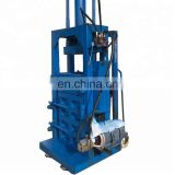 China first-class quality Hydraulic Wood Sawdust Baler Machine