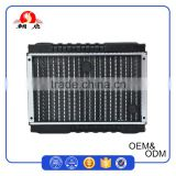 Alibaba Assess China Factory Supply Chongqing Motorcycle Applied Engine Water-Cooled Radiator