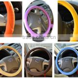 colorful fashionable silicone car steering wheel covers