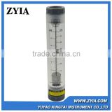 Supply ZYIA logo inline tube float portable water flowmeter