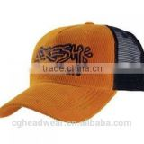 factory price wholesale foam trucker cap/ mesh cap/ mesh weaving wig cap