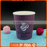 7oz disposable coffee paper cup with ripple wall costed paper with lid                                                                         Quality Choice