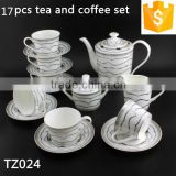 with silver decal ceramic tea set bone china 17PCS coffee sets