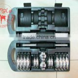 15KG/20KG high quality gym bodybuilding Dumbbell Set
