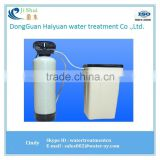 Reliable domestic water softener control valves for bathroom